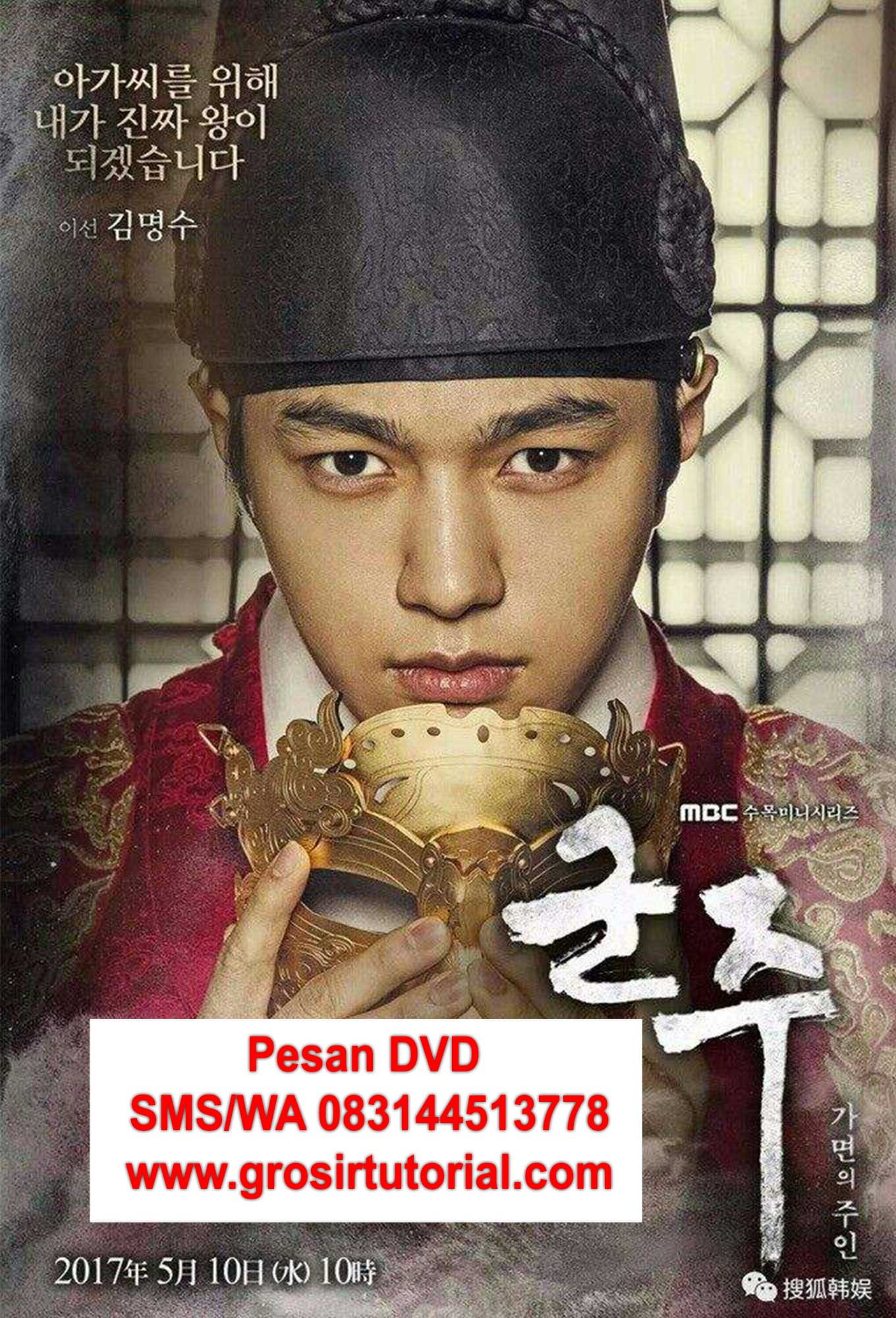 DVD-korea-Ruler