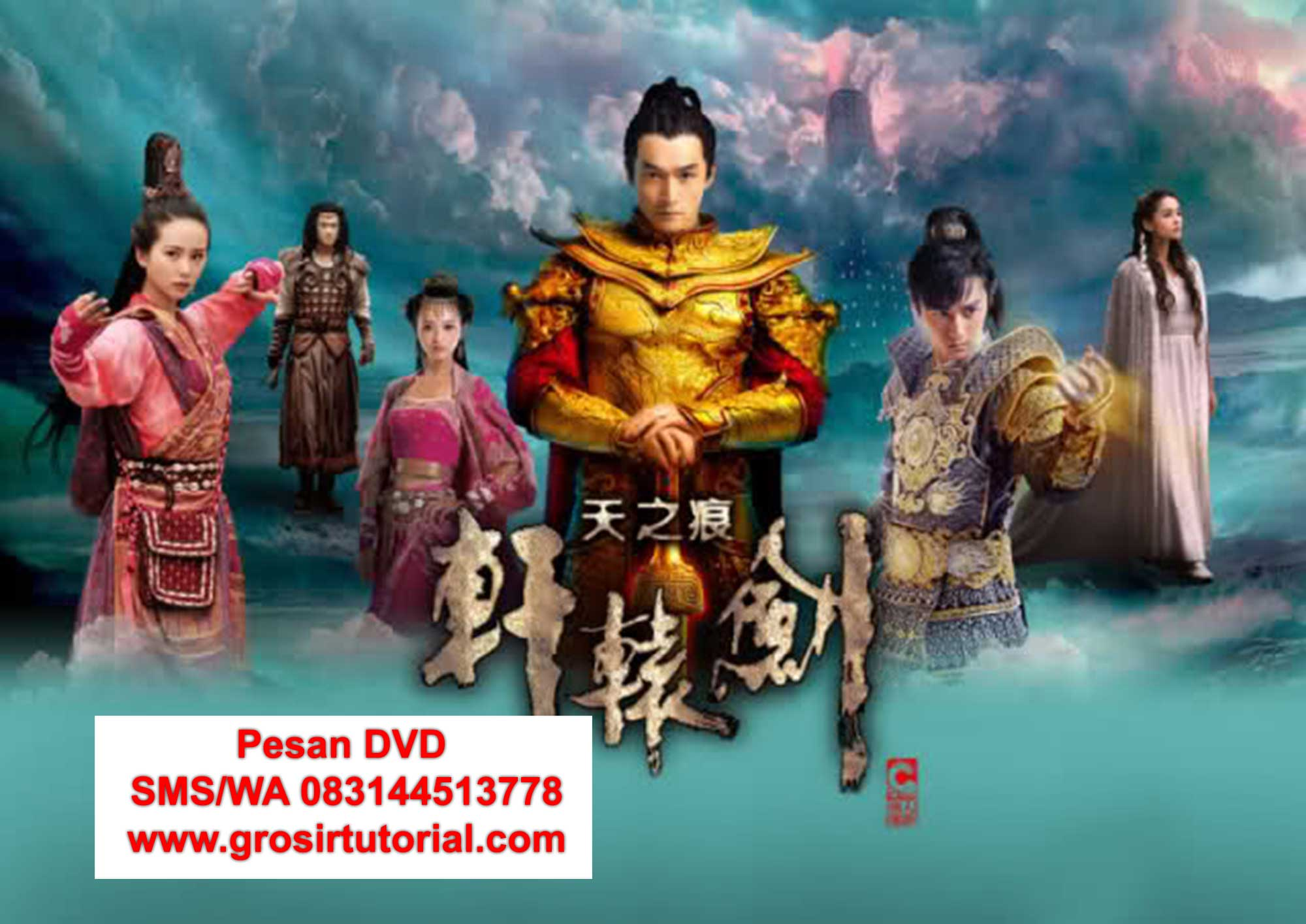 DVD-mandarin-Xuanyuan-Sword-3--The-Scar-in-The-Sky