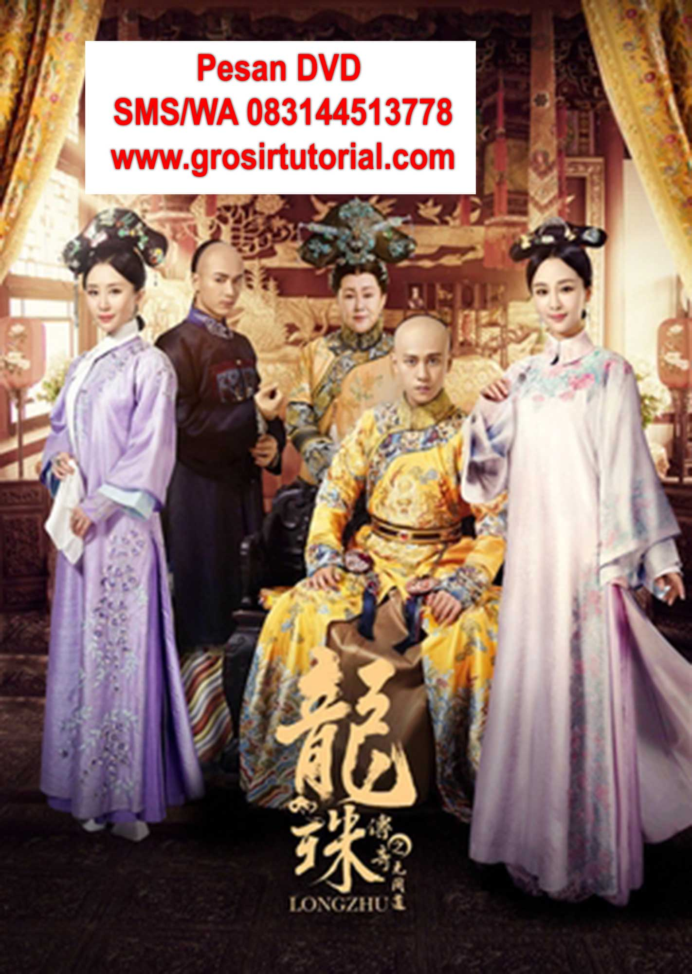 Jual-dvd-Mandarin-Legend-of-The-Dragon-Pearl-The-Indistinguishable-Road