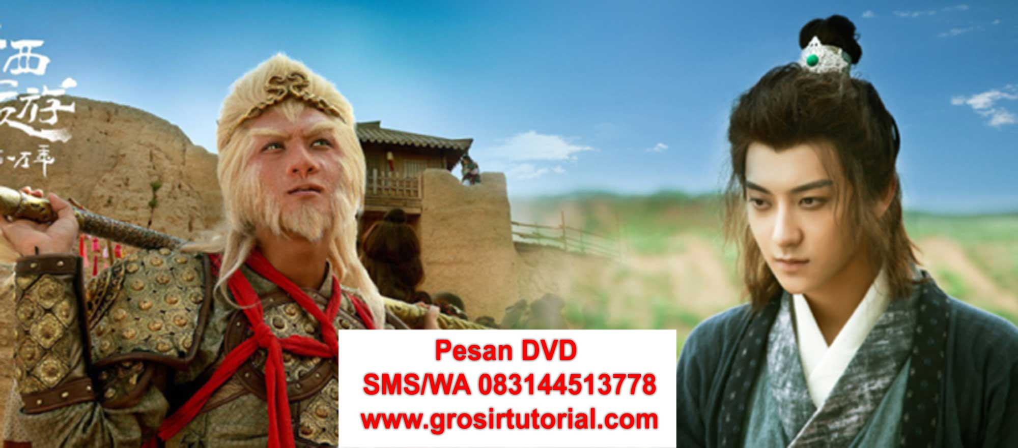 PESAN-dvd-MANDARIN-A-Chinese-Oddyssey-Love-of-Eternity