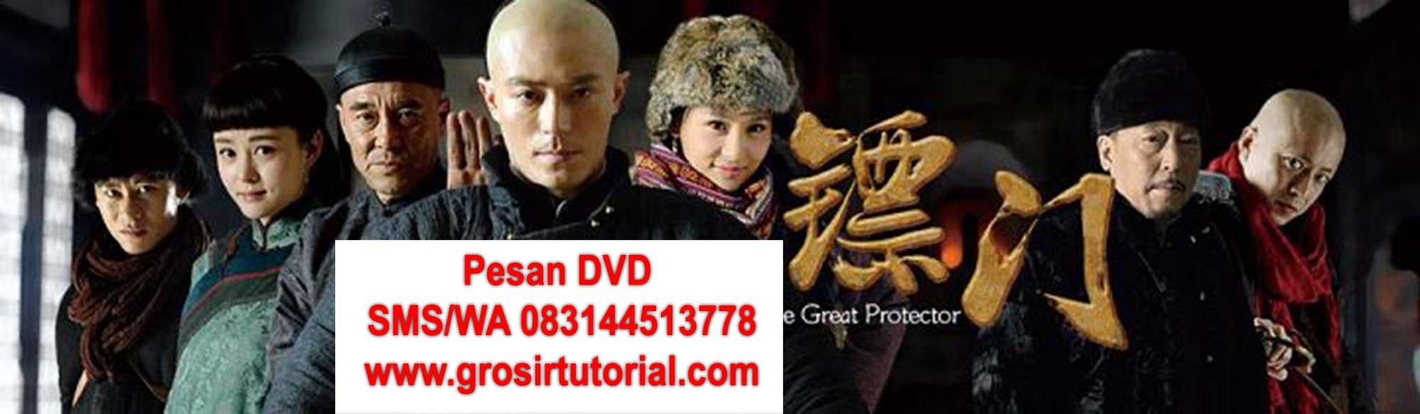 beli-DVd-mandarin-The-Great-Protector