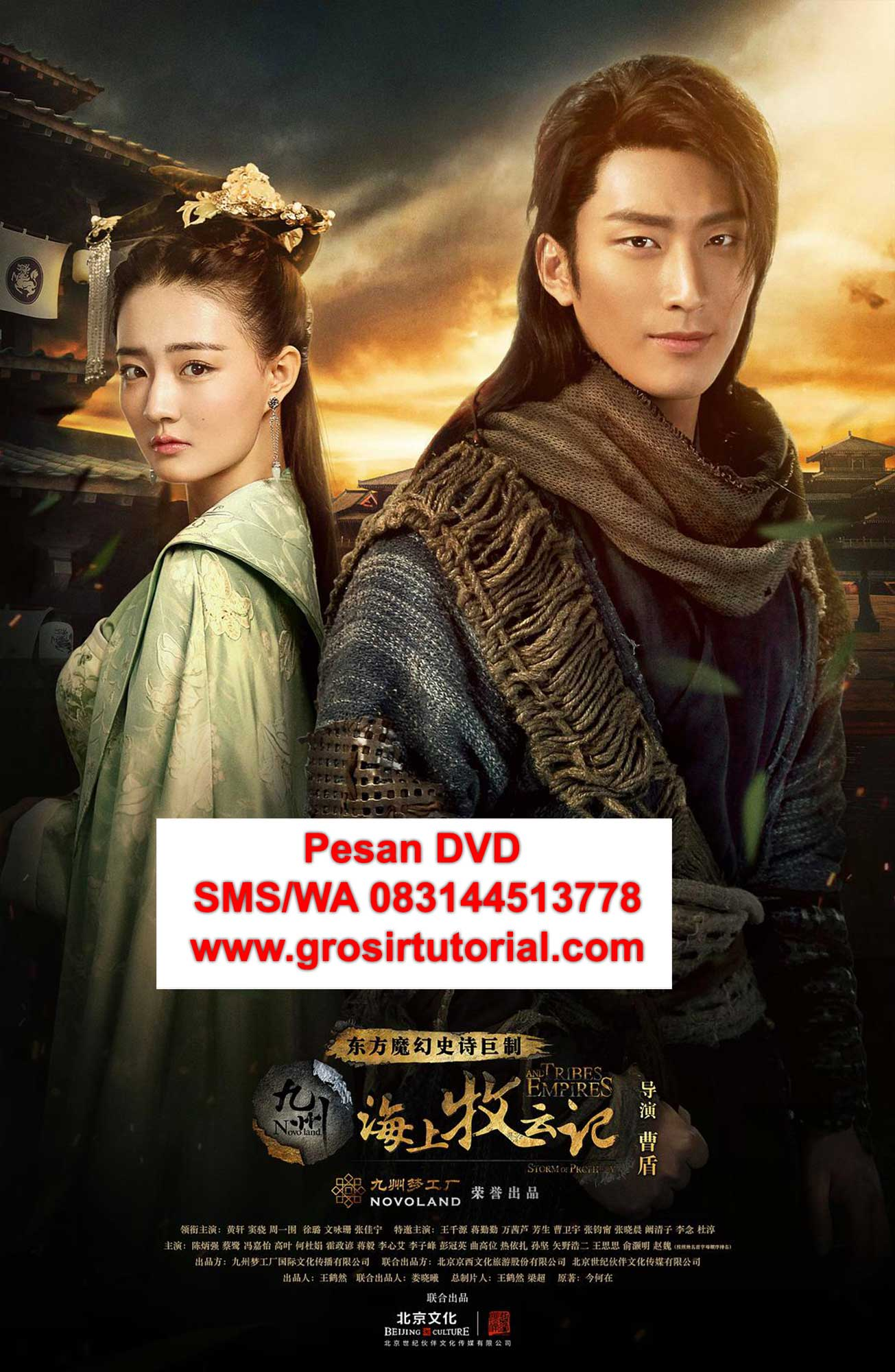 beli-dvd-Mandarin-Tribe-and-Empires-The-Strom-of-Prohecy