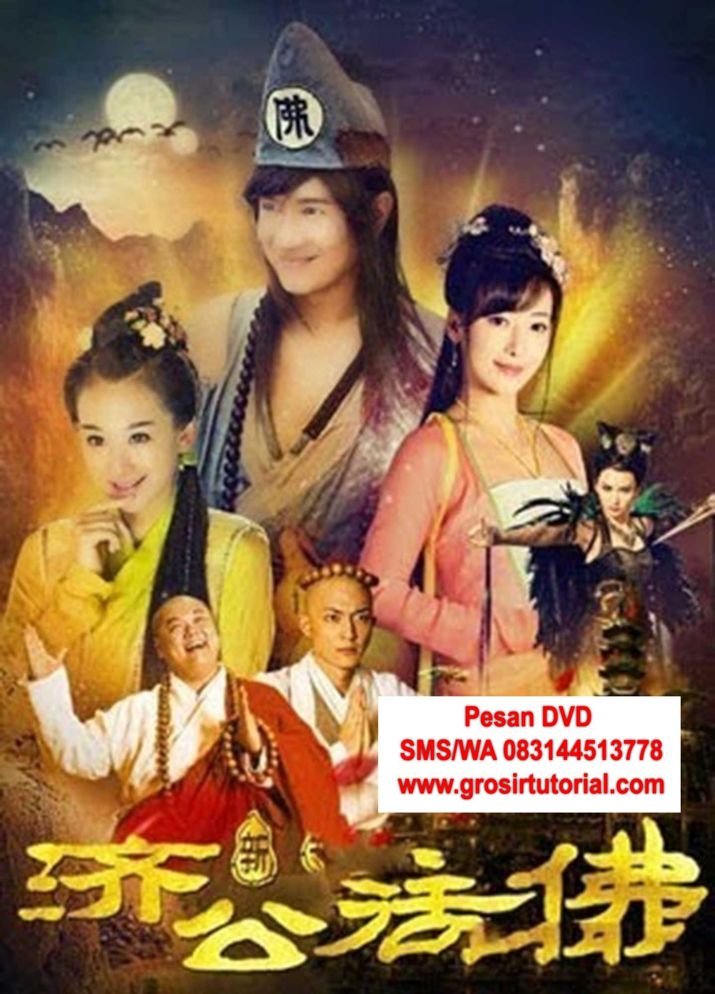 cari-DVD-mandarin-New-Mad-Monk