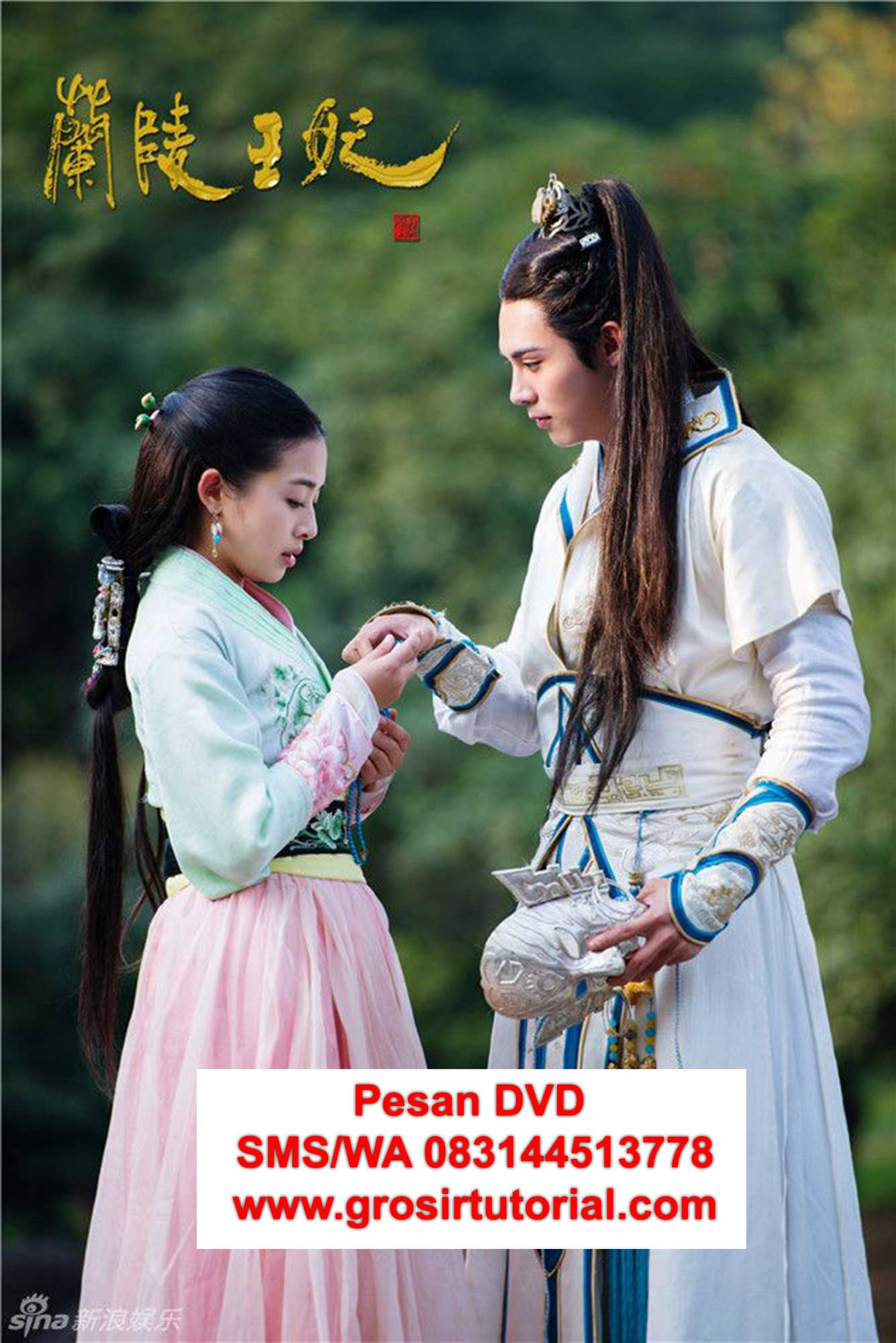 cari-DVD-mandarin-Princes-of-Lanking
