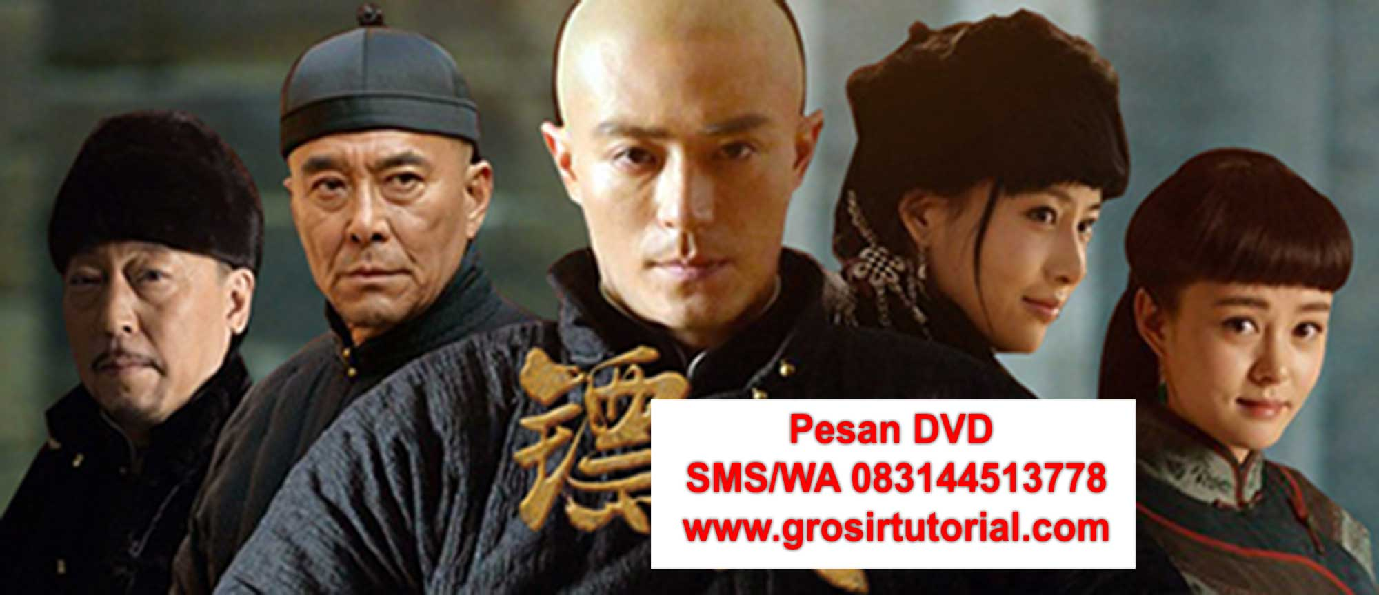 cari-DVD-mandarin-The-Great-Protector