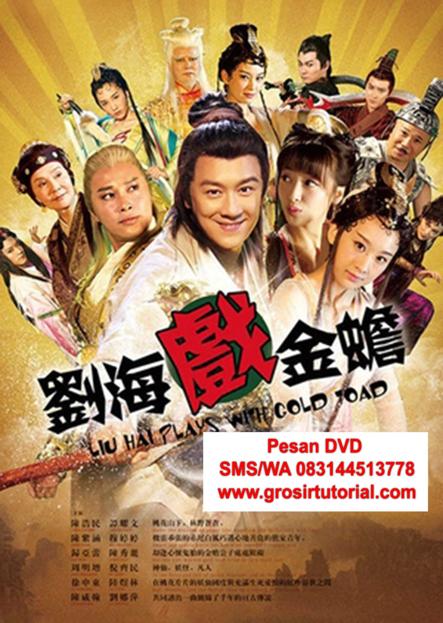 cari-DVD-mandarin-The-Story-Of-Liu-Hai-And-Junchan