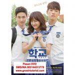 Jual DVD Korea School 2017