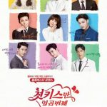 Jual DVD Korea Seven First Kisses