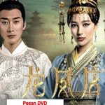 Jual DVD Mandarin Beauty of The King