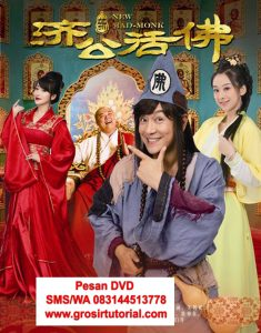 Jual DVD Mandarin New Mad Monk