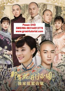 Jual DVD mandarin Nothing Gold Can Stay