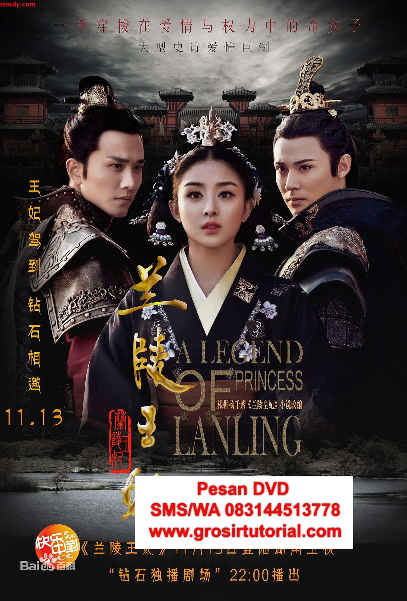 jual-DVD-mandarin-Princes-of-Lanking