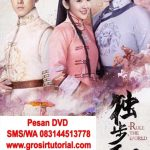 Jual DVD Mandarin Rule The World
