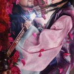 Jual DVD Mandarin Sword and Flower