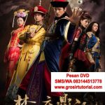 Jual DVD Mandarin The Deer an the Cauldron 2014 (Pangeran Menjangan 2014)