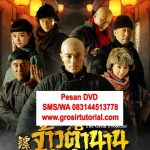 Jual DVD Mandarin The Great Protector