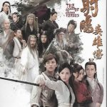 Jual DVD mandarin The Legend Of The Concor Heroes 2017