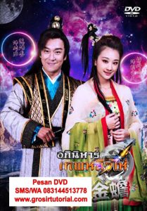 Jual DVD Mandarin The Story Of Liu Hai And Junchan