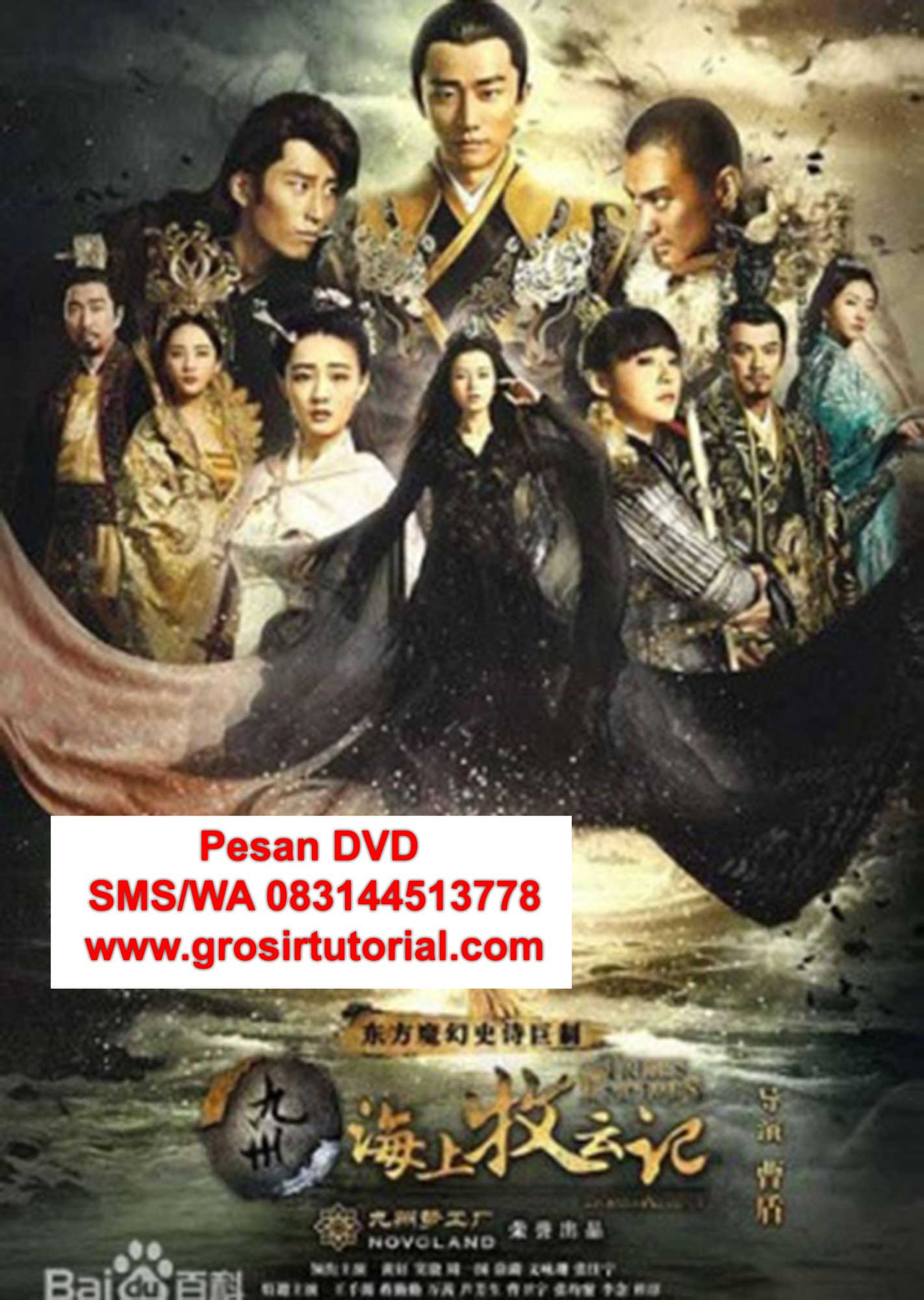 jual-dvd-mandarin-Tribe-and-Empires-The-Strom-of-Prohecy
