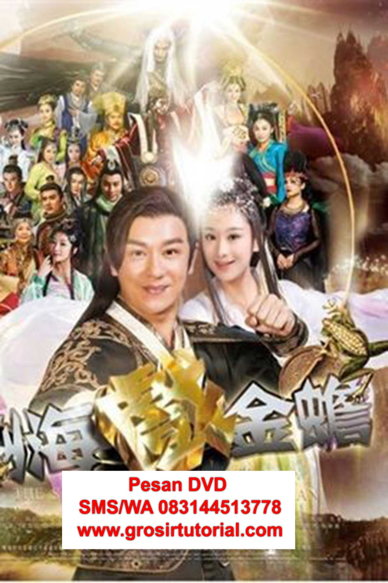 pesan-DVD-mandarin-The-Story-Of-Liu-Hai-And-Junchan