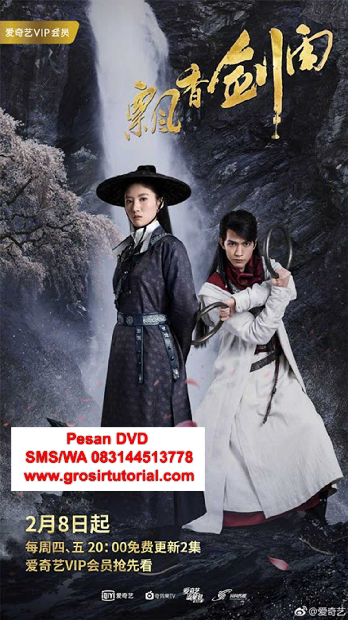 Beli-DVD-Silat-Mandarin-The-Lost-Swordship