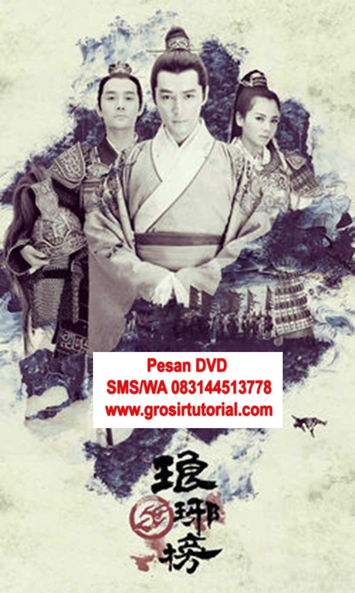 Beli-DVD-Silat-Mandarin-The-Rankings-Of-Lang-Ya-Bang