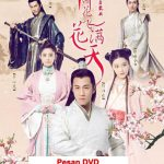 Jual DVD Silat Mandarin As Flowers Fade And Fly Across the Sky