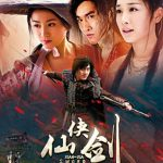 Jual DVD Silat Mandarin Immortal Swords Hero(Xian Xia)