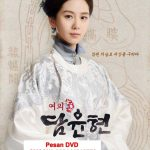 Jual DVd Silat Mandarin The Imperial Doctress