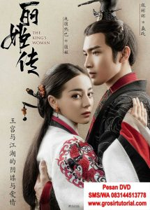 Jual DVD Silat Mandarin The King's Woman