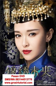 Jual DVD Silat Mandarin The Princess Wei Young