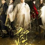 Jual DVD Silat Mandarin Wu Xin The Monster Killer