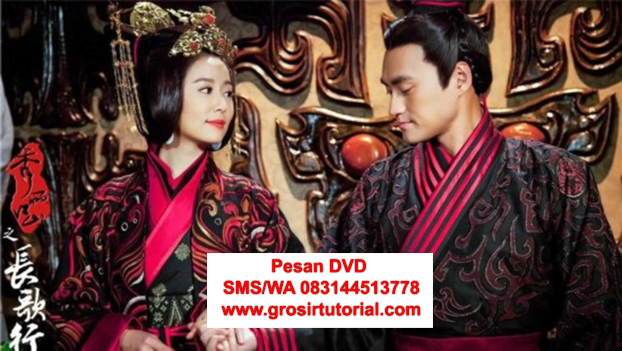 Pesan-DVD-Silat-Mandarin-Singing-All-Along