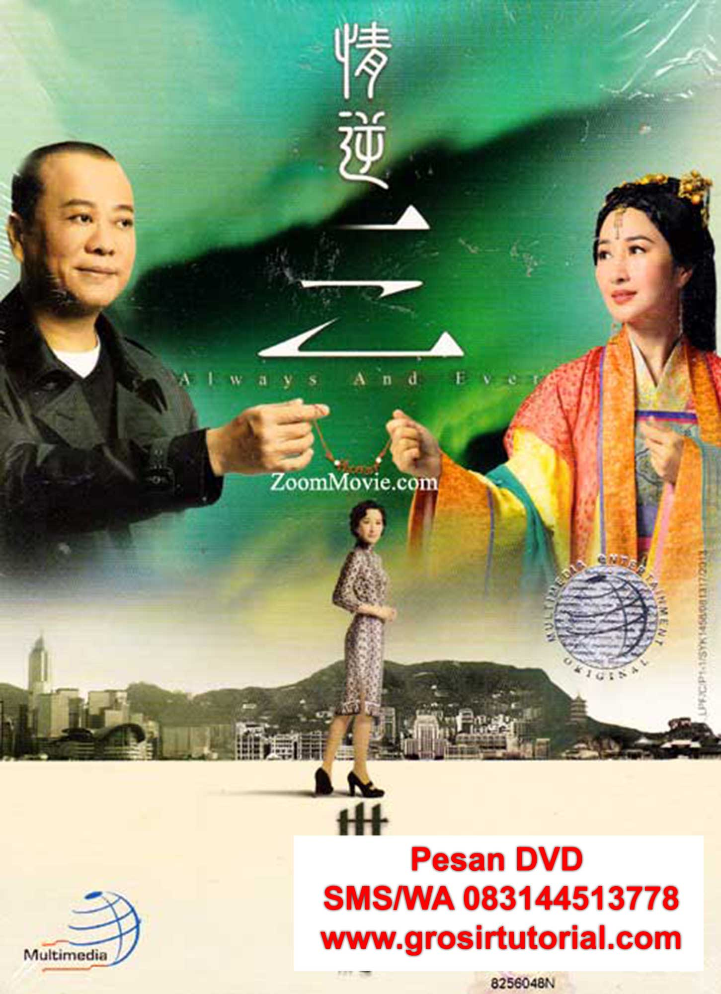 jual-DVD-Silat-Mandarin-Always-And-Ever-