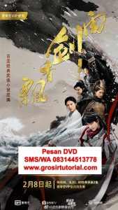 Jual DVD Silat Mandarin The Lost Swordship