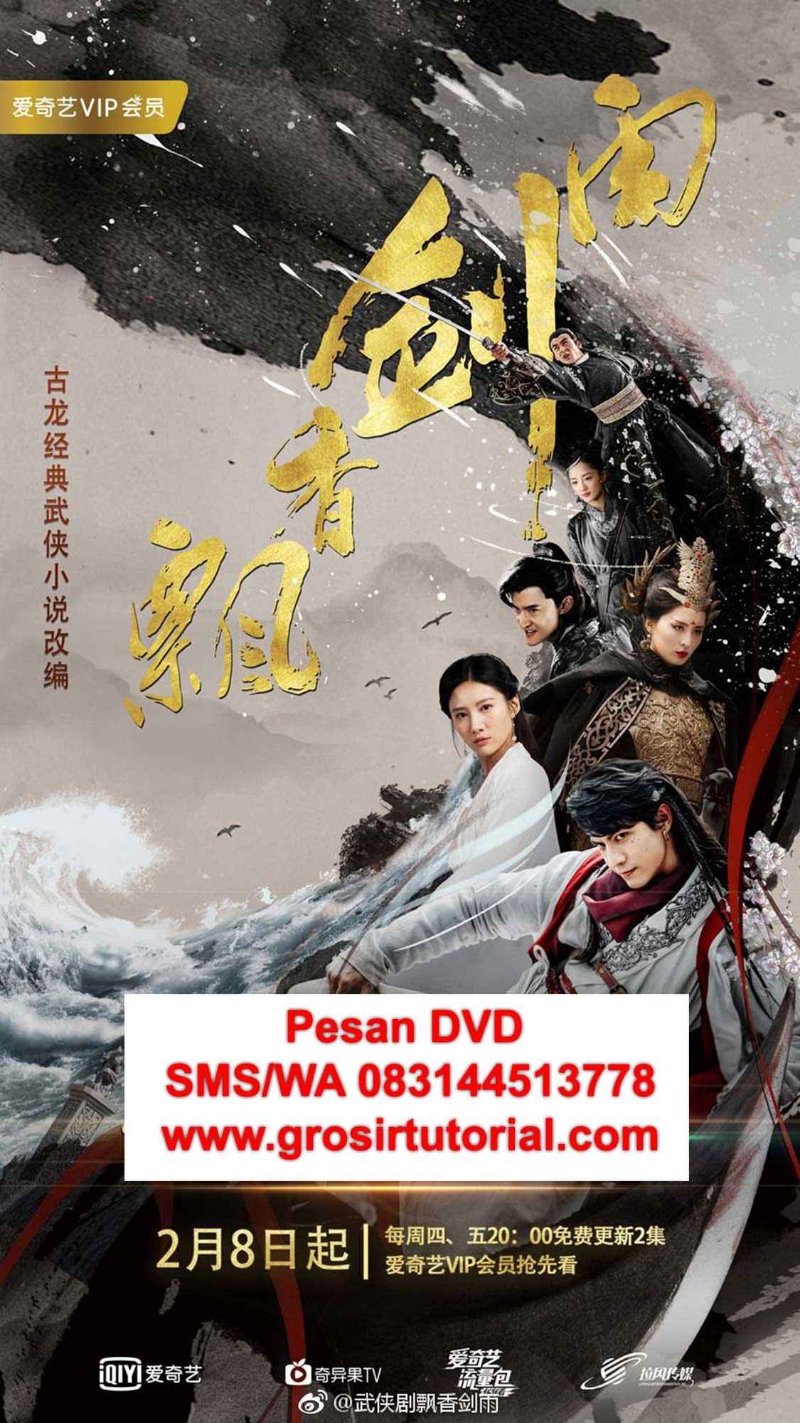 jual-DVD-Silat-Mandarin-The-Lost-Swordship
