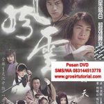 Jual DVD Silat Mandarin Wind and Cloud The Storm Riders / Pendekar awan dan angin
