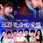 Jual DVD Mandarin Far Away Love