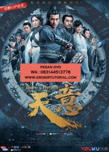 Jual DVD Mandarin Hero's Dream