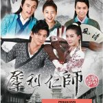 Jual DVD Mandarin Incisive Great Teacher