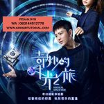 Jual DVD Mandarin Magical Space Time (Magical Space Travel)