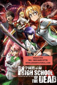 Jual DVD Animasi High School of the Dead