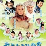 Kera Sakti 3 – Jual DVD Online The Monkey King: Quest for the Sutra