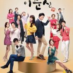 Jual DVD You Are The Best Lee Soon Shin